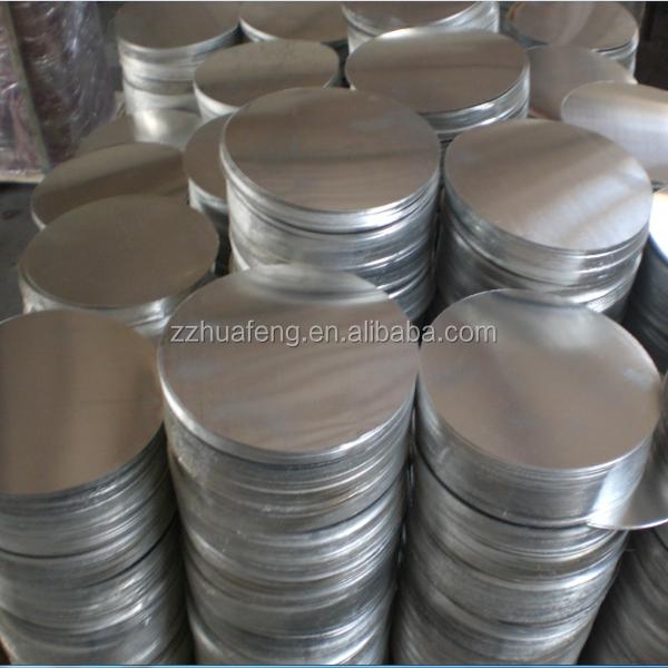 Spinning Aluminium Disk