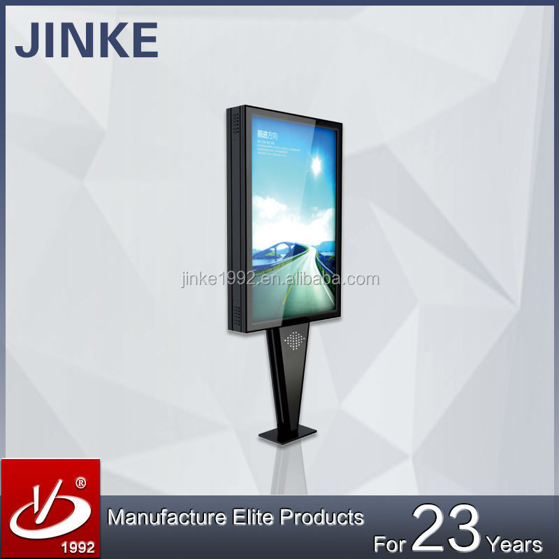Street / Mall Mupi Display Double Sided Advertising Scroller