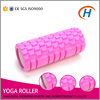 33*14cm EVA Hollow Yoga Exercise Foam Roll for Muscle Massage
