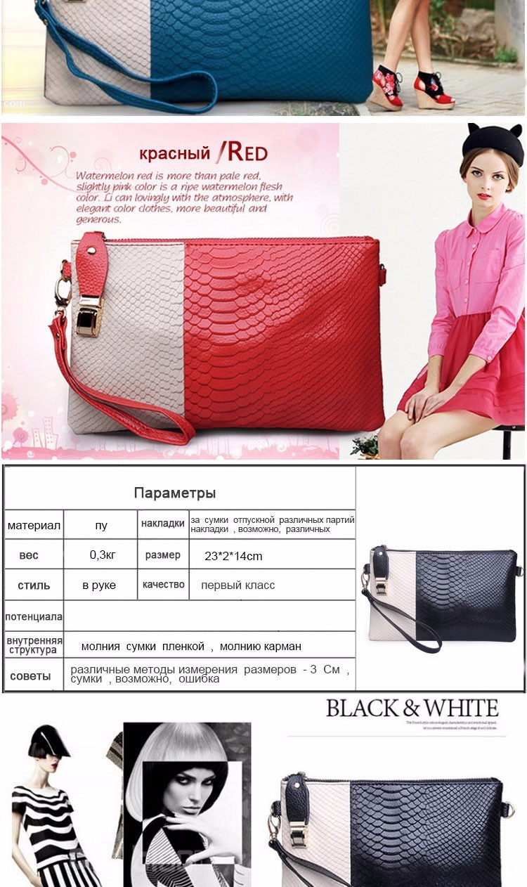 2016 brand PU Leather bags Women Crocodile Handbag day clutches Black and white stitching women new arrive Phone package