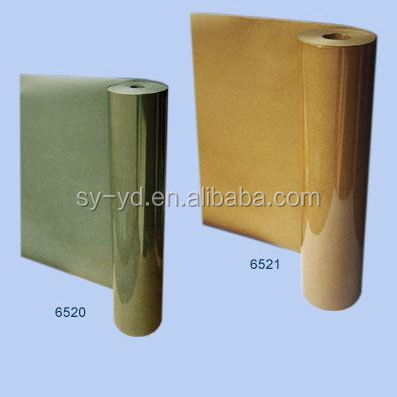 Electircal insulation Vulcanized Fibre board