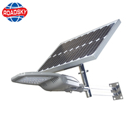 newest solar product IP65 outdoor solar powered street led lights