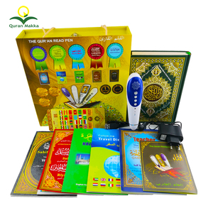 Islamic Toys for Children 8800 Al Quran Digital Pen Quran Read Pen With Small Size Books Wooden Box Packing for Kids Learning