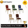 Foshan factory hotel wedding banquet chairs manufacturers HM-A19