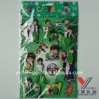 removable cartoon 3D laser sticker for boys
