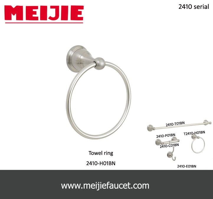 Brush nickel finished Wall Mounted Metal Towel Ring