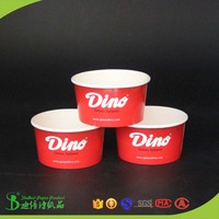 TheBEST Free set up customized disposable ice cream paper cup