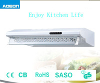 Italian Style White Stainless Steel Range Hood Of AOEON AH0150