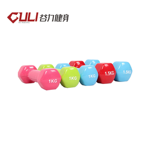 Wholesale Colorful Dipping Dumbbell ,Custom Vinyl Hex Dumbbell With Straight Handle