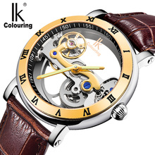High Grade Stainless Steel Automatic Mechanical Mens Wrist Watch Skeleton Watch Men