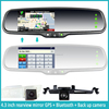 car multimedia navigation system 4.3 inch car gps navigation rearview mirror , bluetooth handsfree car kit