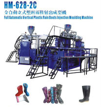 PVC GumBoots Injection Moulding Machine HM-628-2C PVC Rain Boot Injection Moulding Machine