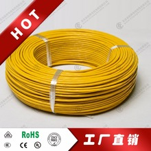 ULUL1533- 26awg wire pvc insulation wire shielding