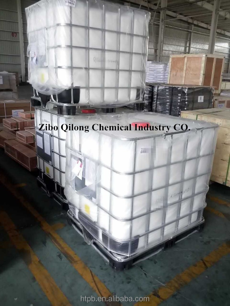 new product liquid styrene butadiene latex rubber