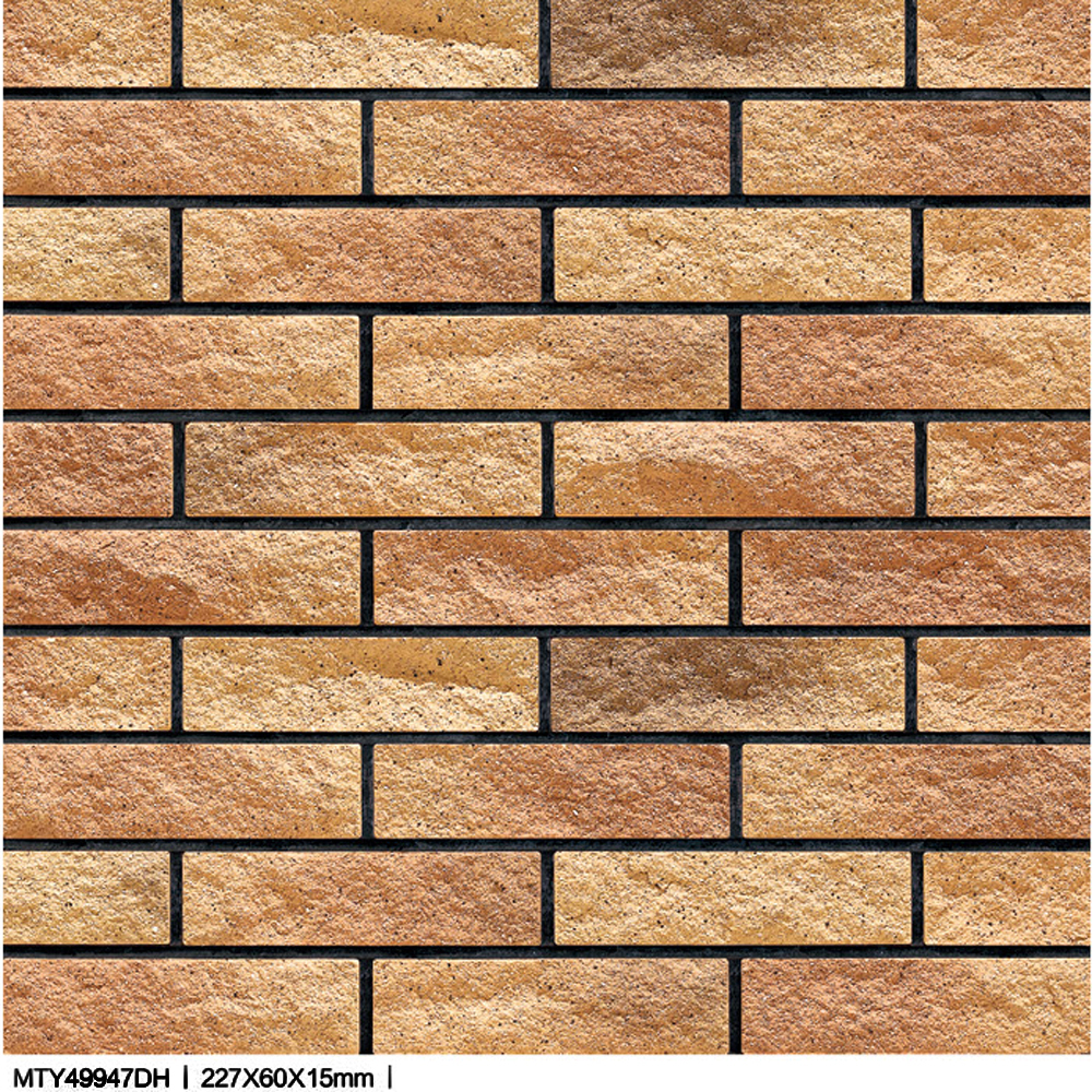 Low Price Decorative Tiles Xiahui Rock Exterior Cladding Wall