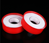 /product-detail/high-temperature-teflon-plumbing-ptfe-thread-seal-tape-60830406606.html