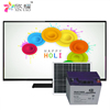 Solar panel 12v ac dc tv long duaration battery powered lcd tv,solar panel tv