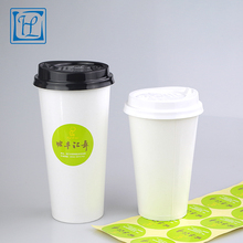 make to Order custom printed printed coffee 4oz disposable paper cup
