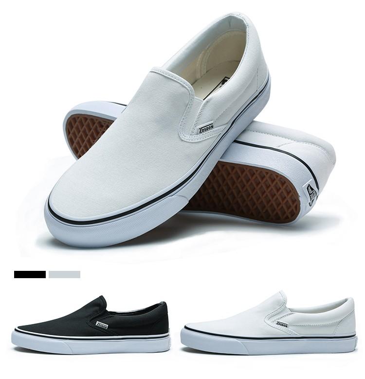 Men Without Laces Shoes