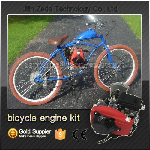 4 Stroke Gas 53cc Gasoline Motor Bicycle Engine Kit For Motorized 80cc Product