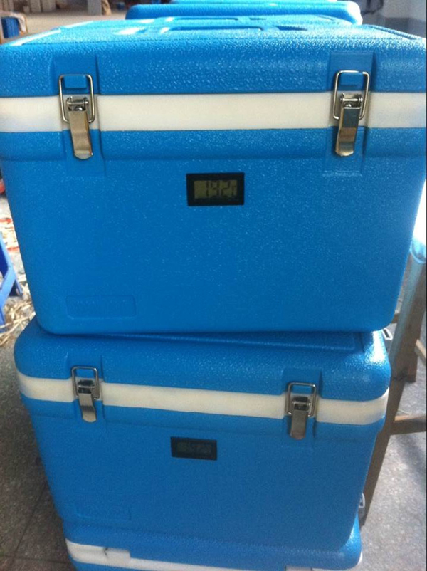 Good WJ510 B Animal Liquid Drugs 12L Cold Closet First Aid Kit Box