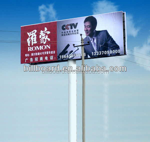 top sale highway electronic billboard companies/large outdoor digital signboard