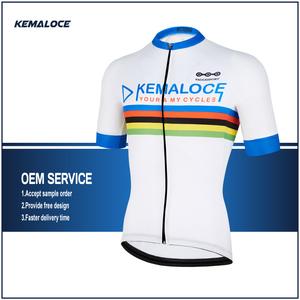 e5cd34971 Triathlon Cycling Uniform