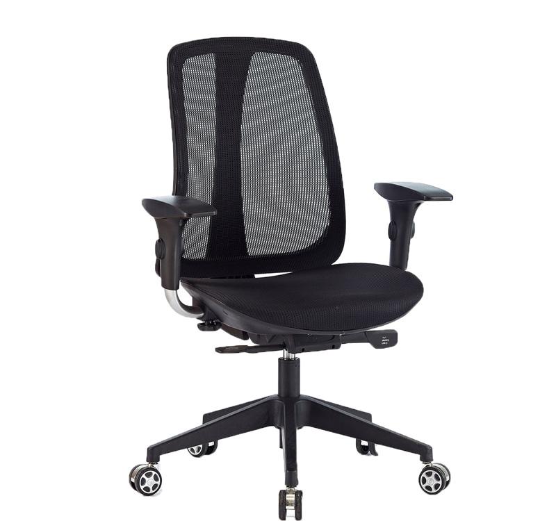 Venta al por mayor silla japonesa compre online los - Silla oficina alta ...