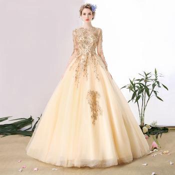 Long Sleeves Pearl Beaded Muslim Wedding Dress 2017