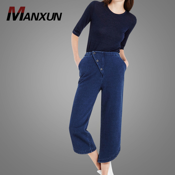 Manxun wholesale high waisted ladies slanted bottom jeans wide leg denim trousers