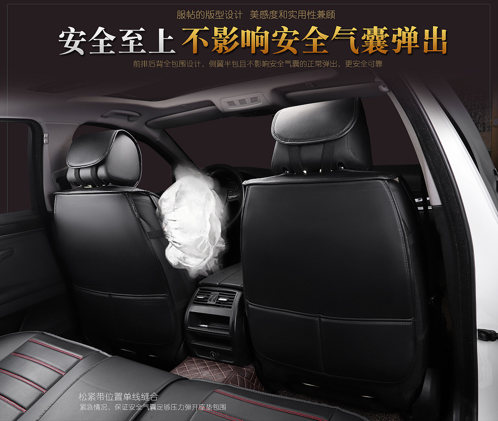 ZD-P-242 fully enclosed four seasons leather car seat cushion