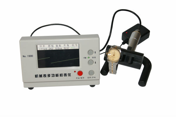 Accuracy tester NO.1900 Mechanical watch timing machine for omega