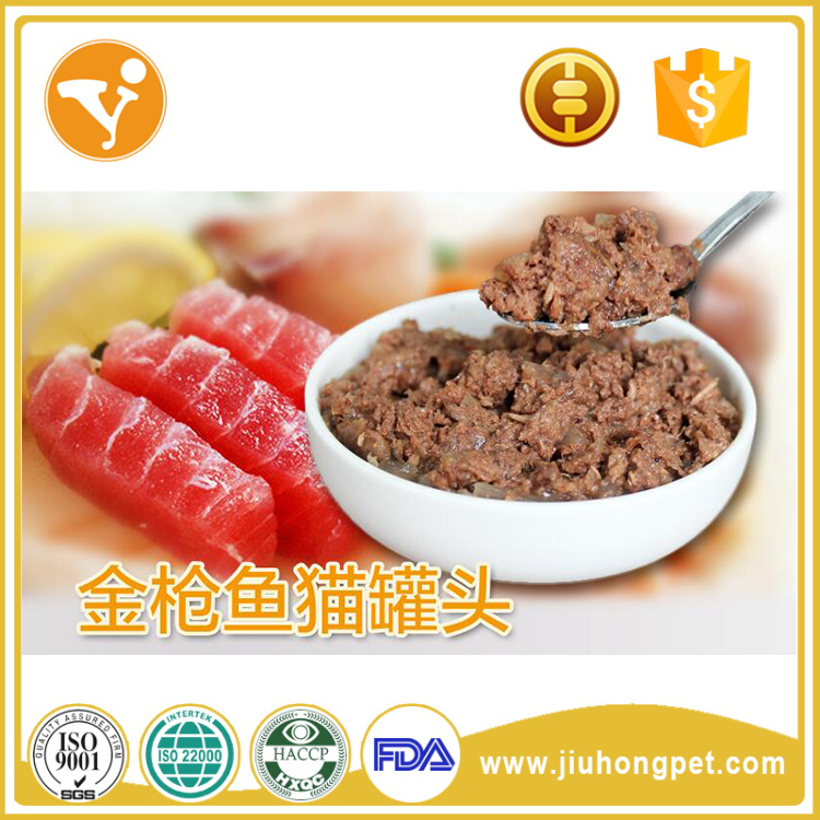China supplier natural ingredients healthy canned cat food for sale