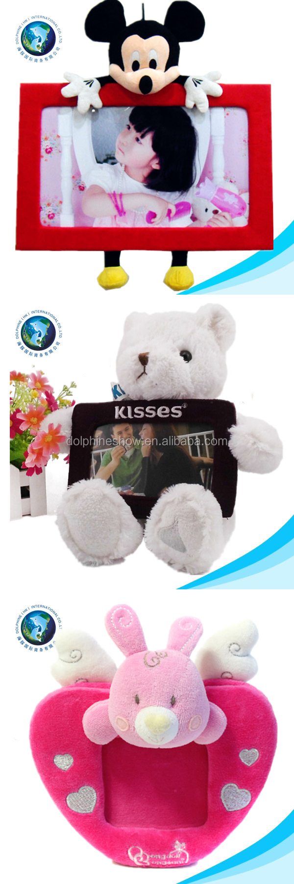 3d Photo Frame Cute Plush Stuffed Animal Shape Baby Photo Frame