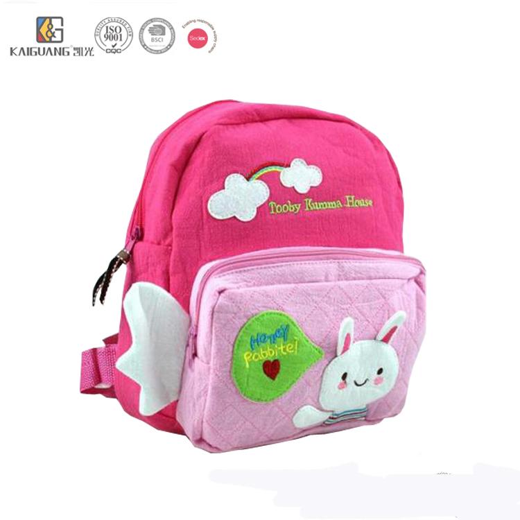 LongYu Cartoon Kids SchoolBags Small Backpack Childrens Cartoon Backpack Waterproof Nylon Color : Purple