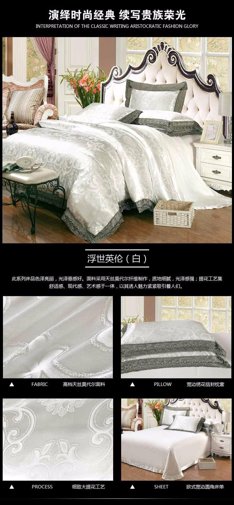 Jacquard Bed Linen King Queen Size Adult Lace Satin Duvet