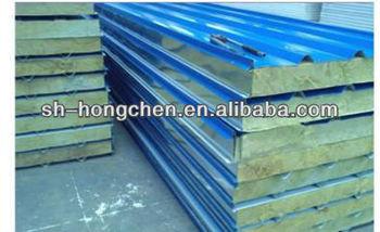 Building heat thermal insulation interior exterior wall block board fire flame resisdant fiber for Block wall insulation exterior