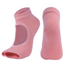 Новинка; женские нескользящие носки для йоги; спортивные хлопковые носки для пилатеса с двумя носками; дышащие быстросохнущие балетки; проф...(Китай)