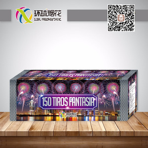 GFCC20150A 150TIROS FANTASIA 1.4G CE EX FIREWORKS UN0336 AND UN0335 FOR CHINESE NEWYEAR CHRISTMAS HALLOWS' CELEBRATION