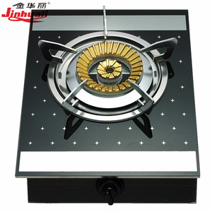 Factory Price Cast Iron Burner Accessory Gas Stove Spare Parts
