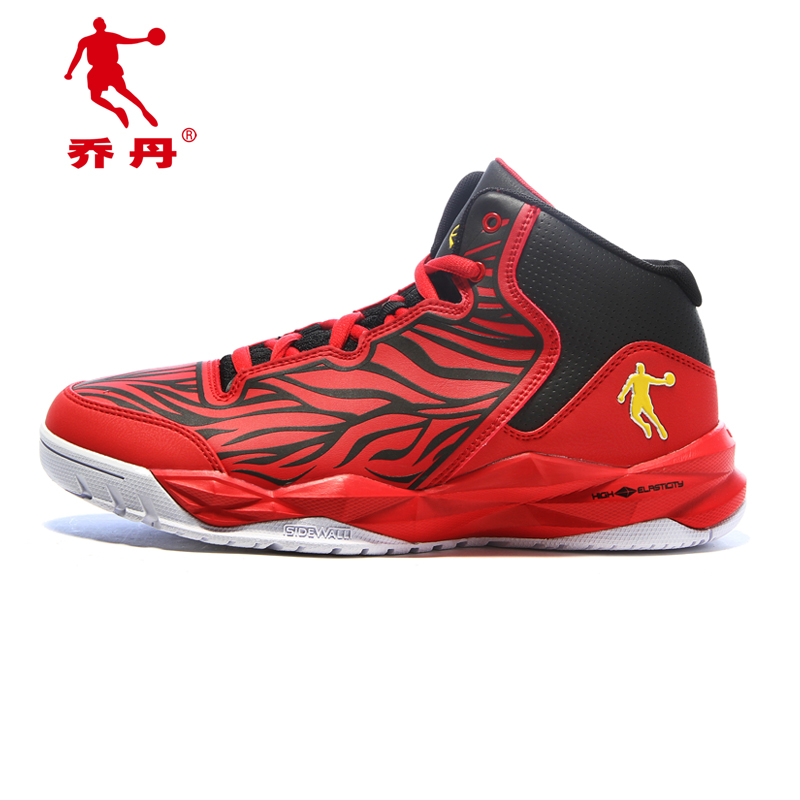Cheap Jordan Shoes For Sale From China
