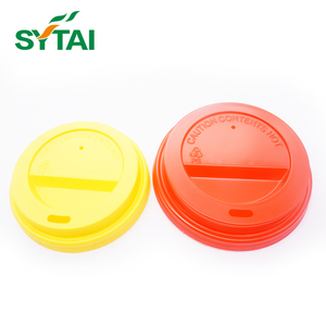 Colorful high quality hot drinks use pp lid for paper cup