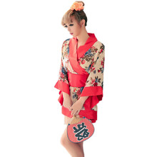 Free Sample Nice Women Short Cheap Kimono Cosplay Promdresses Online Design Beautiful Hot Girls Sexy Japanese Prom Dresses