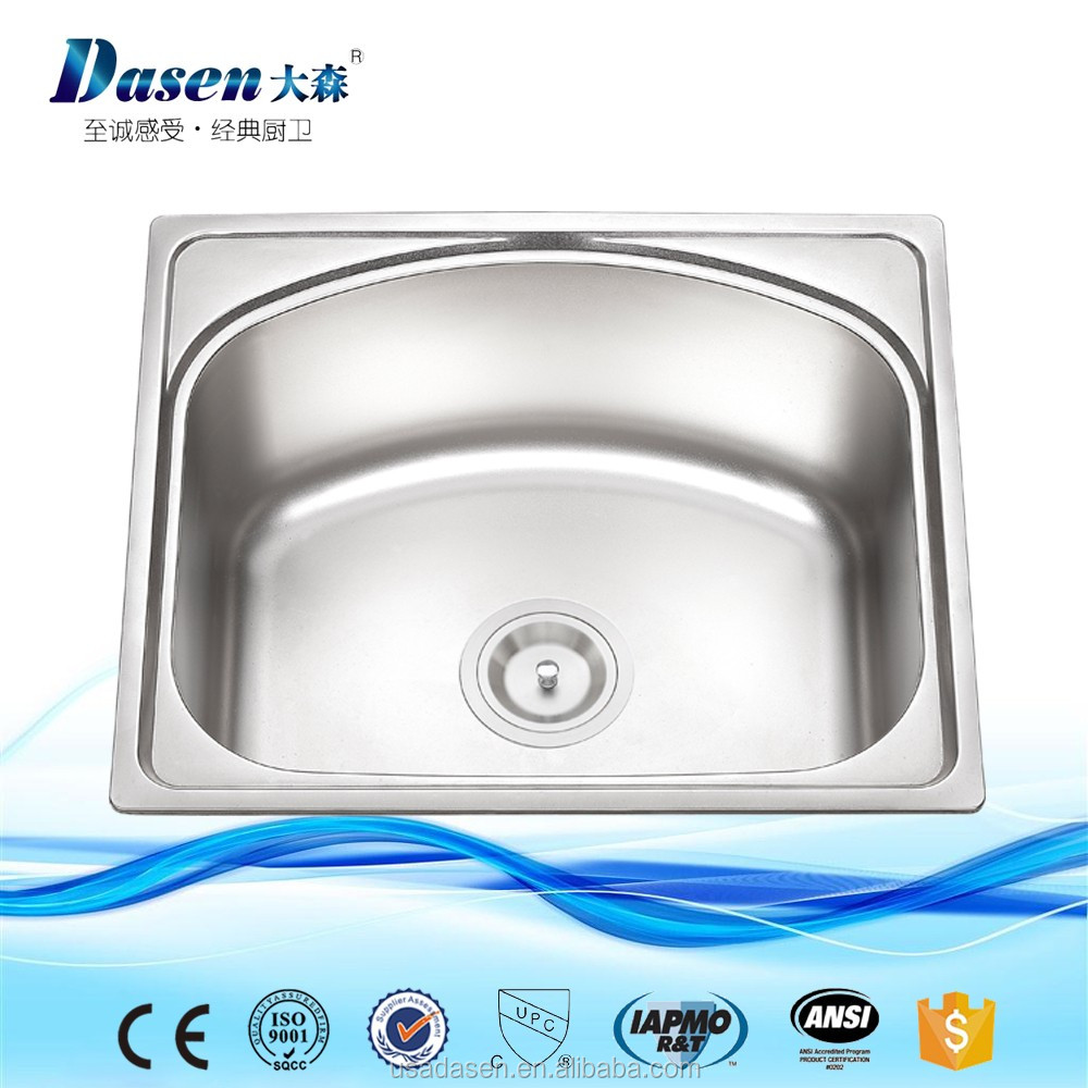 Hot selling 20 inches and 17 inches width stainless steel sink on sale India market ss sink