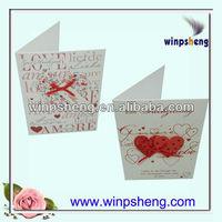 free wedding scrapbook paper/wedding cards paper