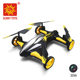 air ground dual-mode 6CH 6 axis gyro professional cheap gps drone with hd camera