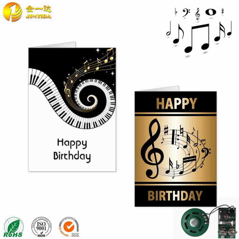 custom musical greeting card, custom musical greeting card, Greeting card