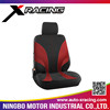 SC-A-1515 Xracing luxury car seat cover,infant car seat covers,custom made car seat covers