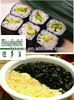 Dried laver, Nori seaweed for Soup,zicai seaweed inChina .ZICAI