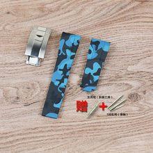 Мужские аксессуары для часов силиконовый ремешок проводник для часов с камуфляжным водяным спайдером Ditonna Yacht резиновый ремешок 20 мм(Китай)